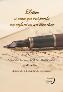 Image_couverture_lettre_a_ceux_qui_ont_perdu_un_enfant